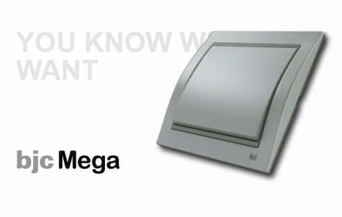 Серия Mega